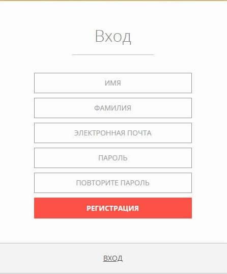 госуслуги московской области портал pgu mos ru